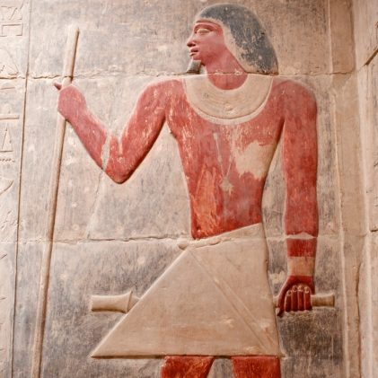"""engraving, depicting a nobleman, on the wall of the  Mastaba (grave) of Ankhmahor (a nobleman),in the vincinity of the Pyramid of Teti (Sakkara/Saqquara)"""
